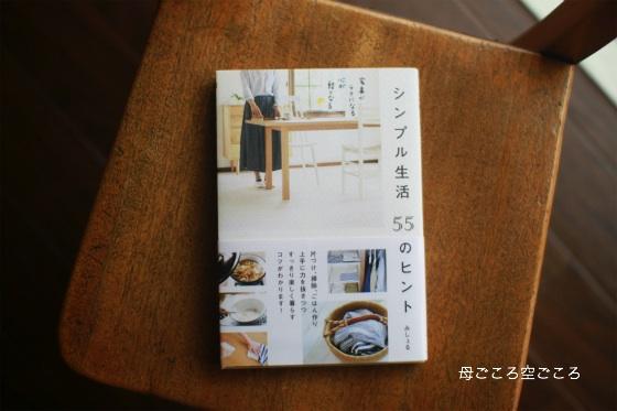 sIMG_7587A.jpg