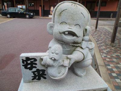 4.23安来駅3