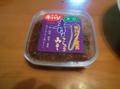 5.23青コショー味噌