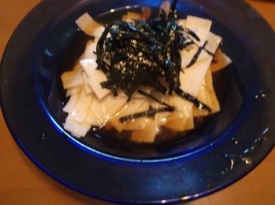 6.26長芋の薄切り
