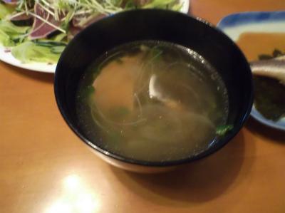 7.31粗汁