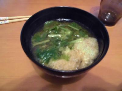 9.25大根菜の味噌汁