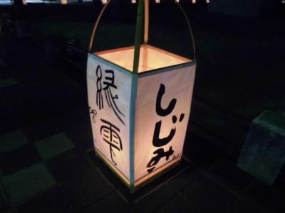 10.14水灯籠7