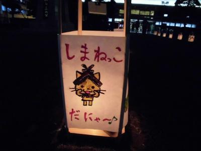 10.14水灯籠9