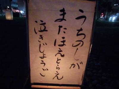 10.14水灯籠10