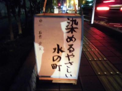 10.14水灯籠11