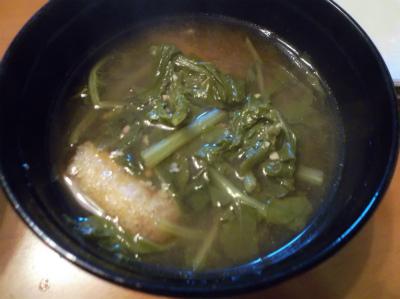 10.15大根菜の味噌汁