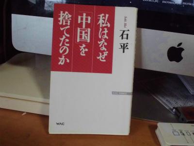 10.5読んだ本