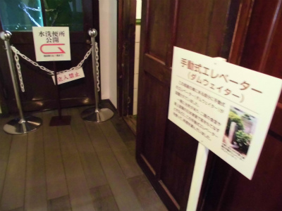 11.5秋田商会跡8