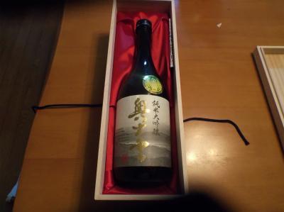 11.7貰った酒2