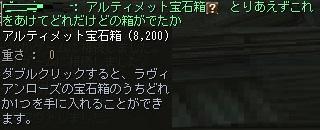 160608-2.jpg