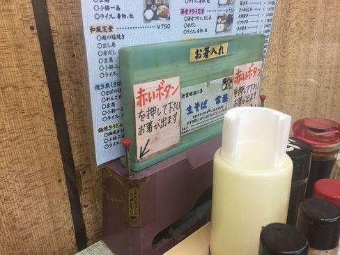 テーブルの箸入れ_H28.03.01撮影