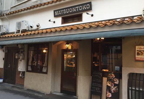 MATSUONTOKO_H28.03.01撮影