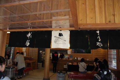下鴨神社・申屋(さるや)の暖簾_H28.03.03撮影
