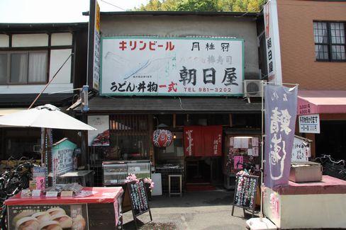 八幡市駅前・朝日屋_H28.05.02撮影