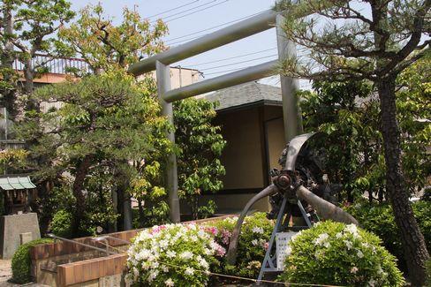 飛行神社・機種部分の展示_H28.05.02撮影