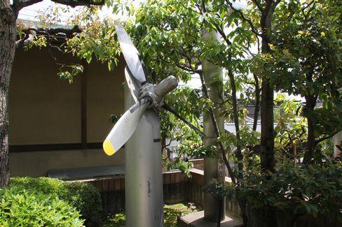飛行神社・プロペラの展示_H28.05.02撮影