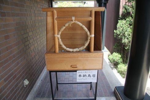 飛行神社・芽の輪_H28.05.02撮影