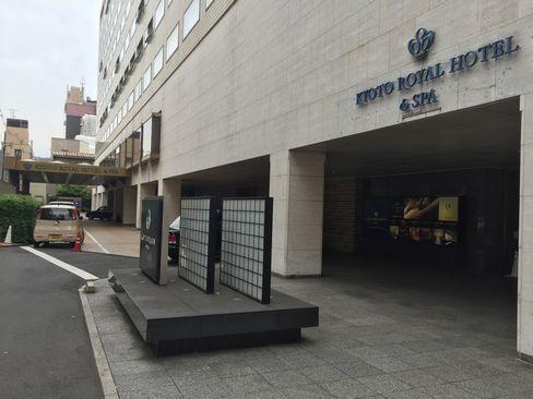 京都ロイヤルホテル&スパ外観_H28.05.02撮影
