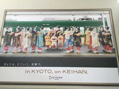 京阪の広告_H28.05.02撮影