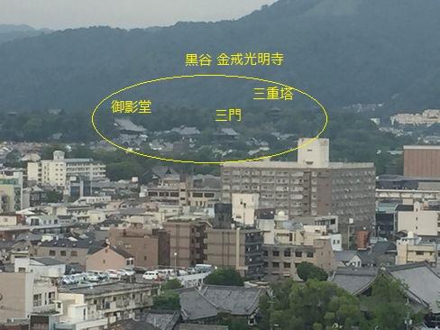 ホテルオークラ京都・室内から黒谷方面_H28.06.30撮影