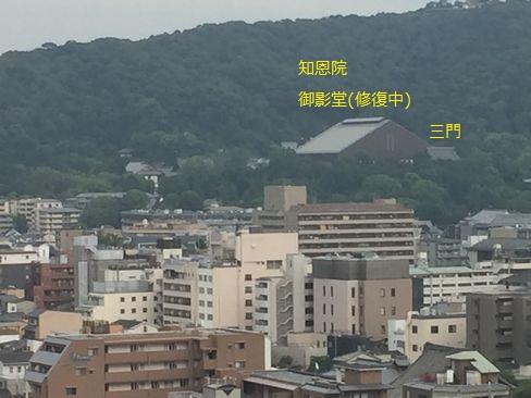 ホテルオークラ京都・室内から知恩院方面_H28.06.30撮影