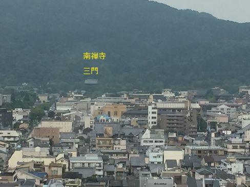 ホテルオークラ京都・室内から南禅寺方面_H28.06.30撮影