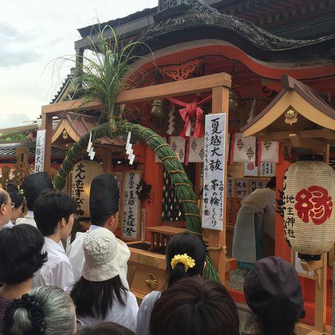 地主神社・茅の輪_H28.06.30撮影