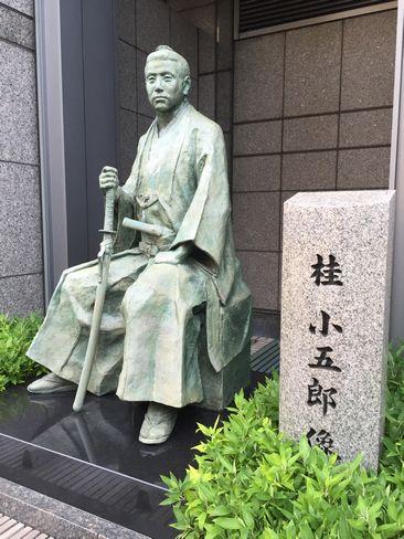 ホテルオークラ・桂小五郎像_H28.07.01撮影