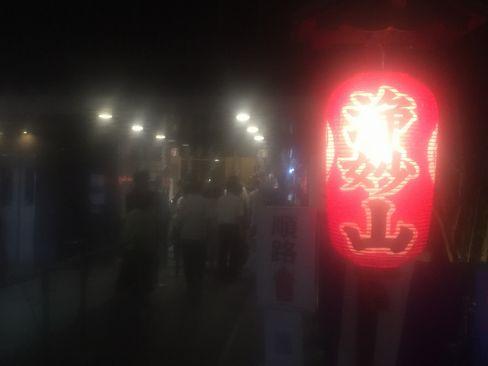 浄妙山_H28.7.23撮影