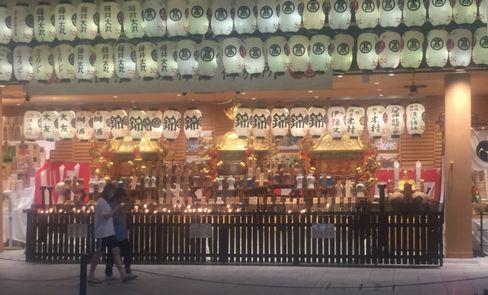 八坂神社御旅所_H28.07.23撮影