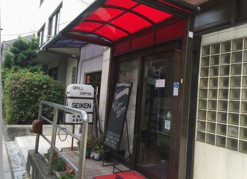 グリル生研・入口_H28.07.24撮影