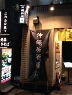 沖縄581_convert_20160605125903