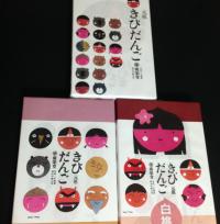 20161020岡山4_convert_20161022082117