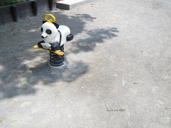 パンダ犬?