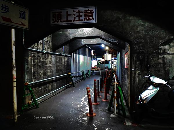 20160901新橋ブログ用2