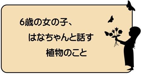 20160510_土・種s