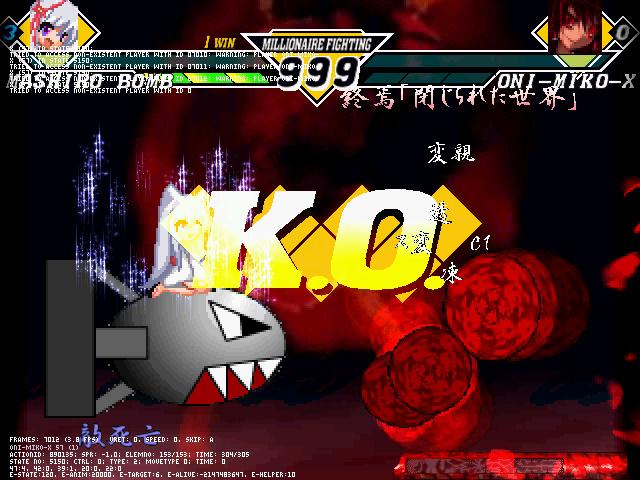 ましろボムVS鬼巫女X4p(開幕発狂)
