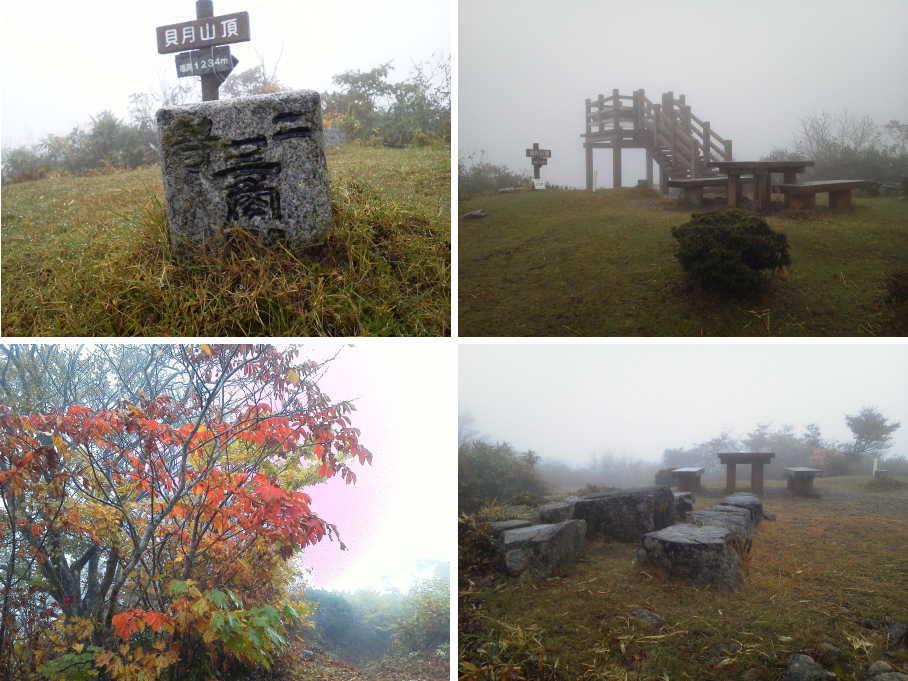 mt kaizuki peak