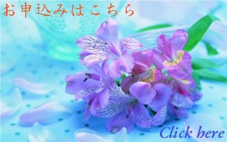 fome_clickHere.jpg