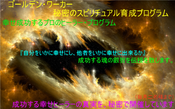 gold_kokuti600.jpg