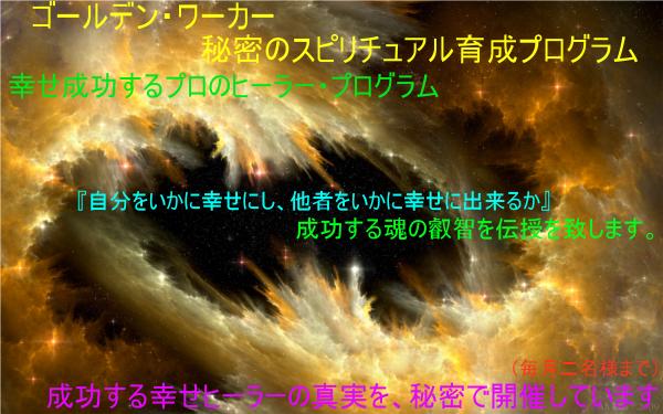 gold_kokuti600_201610052140113b1.jpg