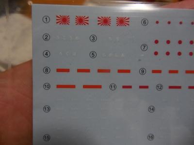DSCN1141 (2400x1800)