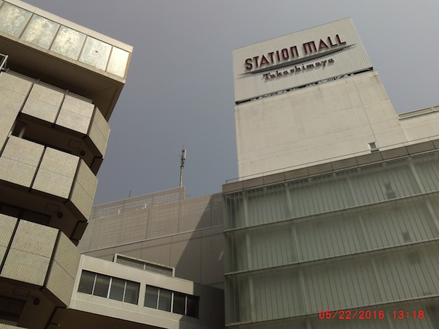 ステーションモール
