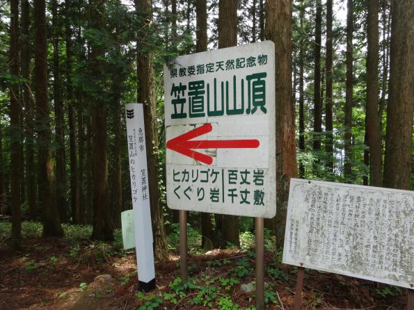 kasagi20160611-16_convert_20160624153126.jpg