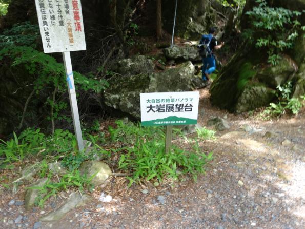 kasagi20160611-38_convert_20160624164853.jpg