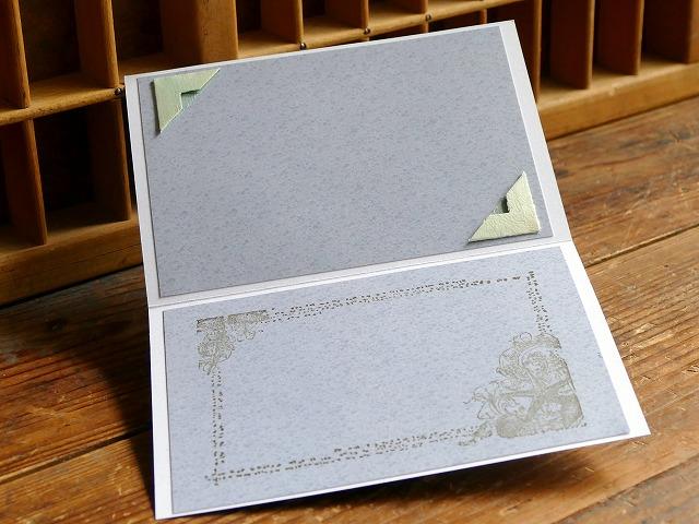 Marianne Design「パンダちゃんのカード 1」