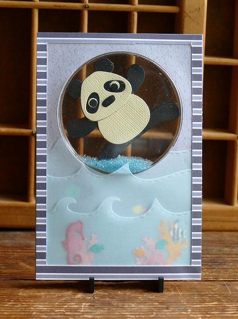 「パンダちゃんカード 3」