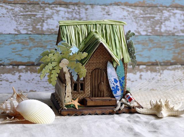 Beach house using Village Dwelling by Tim Holtz #2