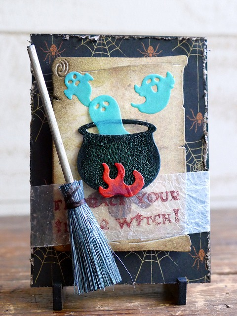 Witch's Cauldron Artisttradingcard